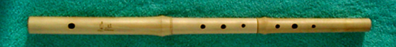 [photo of the Folk Flute in D]